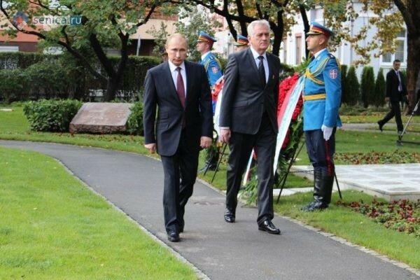 Сербия, Путин, визиты