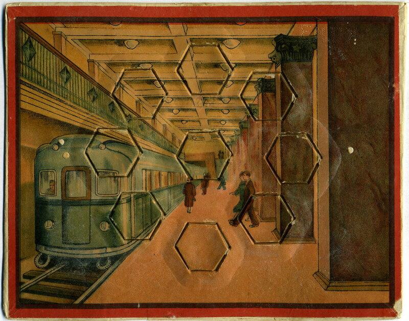 Игра УМНОЖЕНИЕ, изд. КОИЗ, 1940 год