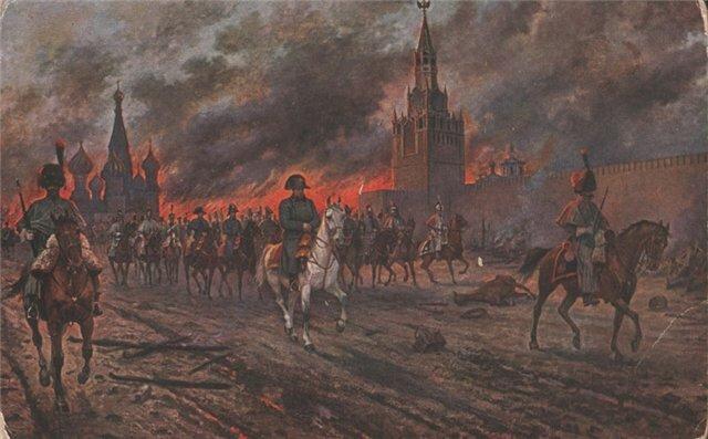 Виктор Мазуровский. Московский пожар (1812). Наполеон покидает Кремль.