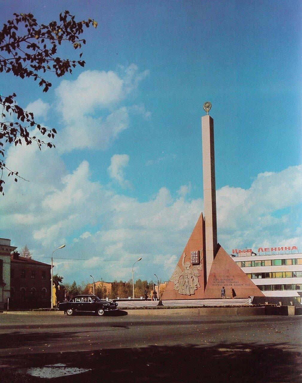 Памятный обелиск
