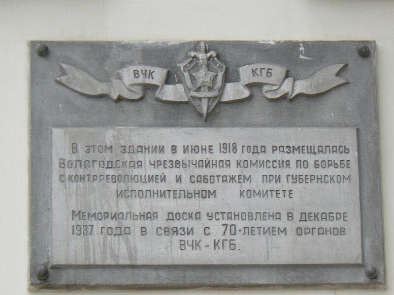 Ульяновой, 7