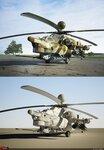 Ми-28-3.jpg