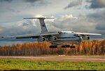 Ил-76 котов.jpg