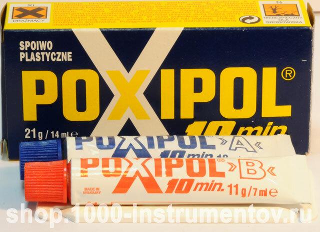 Холодная сварка Поксипол (Poxipol)