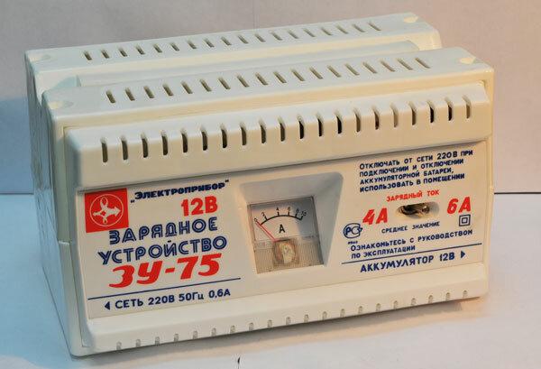 Устройство зарядное ЗУ-75А