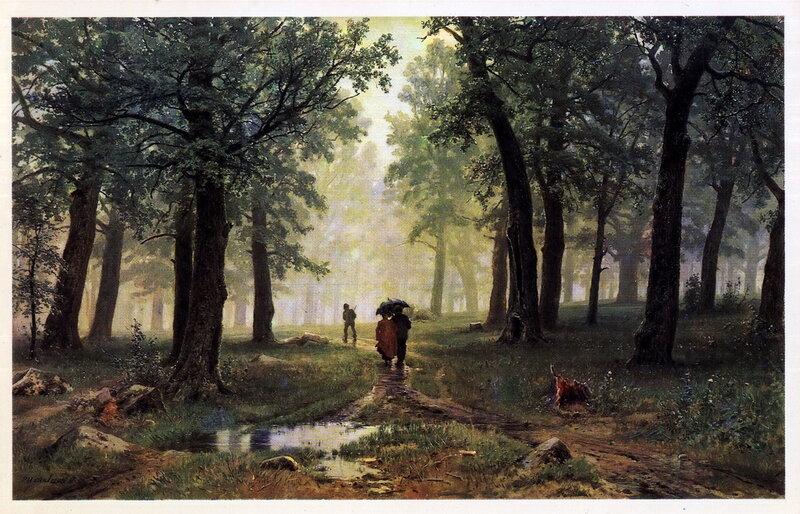 001. Шишкин 003. Дождь в дубовом лесу. 1891