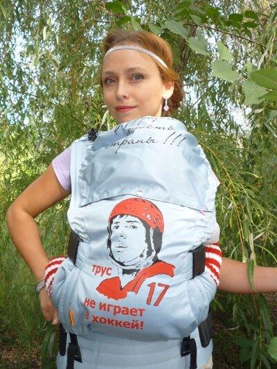 Эргономичный рюкзак Харламов хоккей