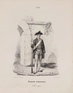 Рядовой мушкетер. 1762