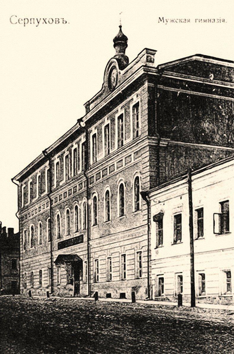 Александровская мужская гимназия