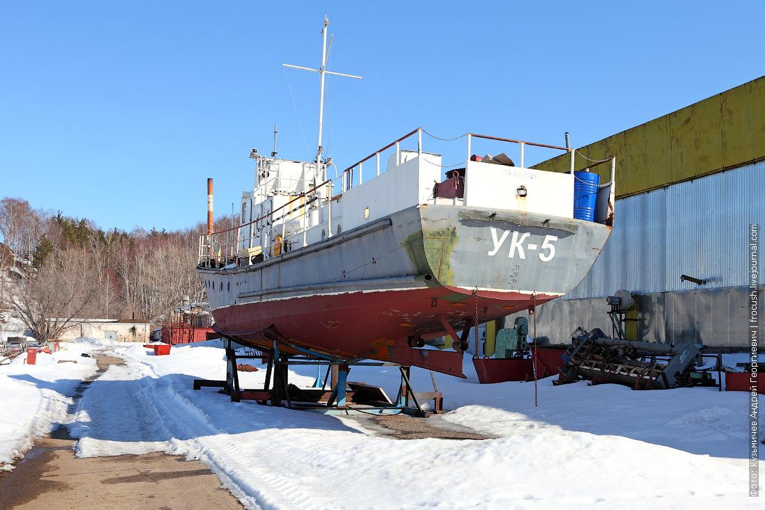катер УК-5