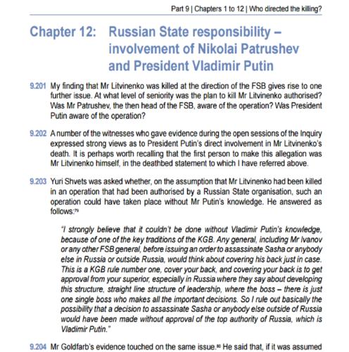 Какие ваши доказательства? По следам британского доклада о гибели Александра Литвиненко 0_1b9d43_e97a654b_L