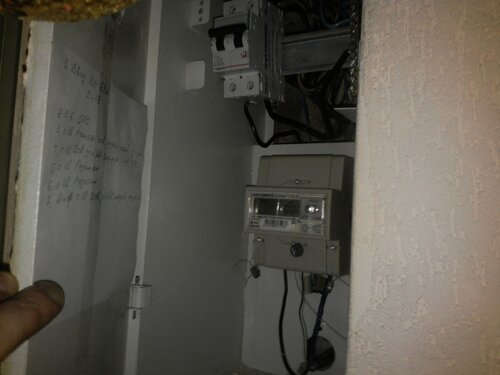 Срочный вызов электрика аварийной службы в бутик из-за полного отключения электроснабжения