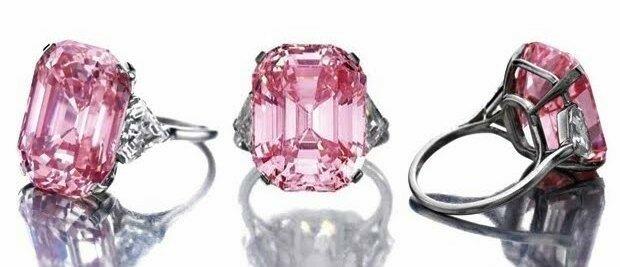 Самые дорогие бриллианты в мире - Розовый Графф