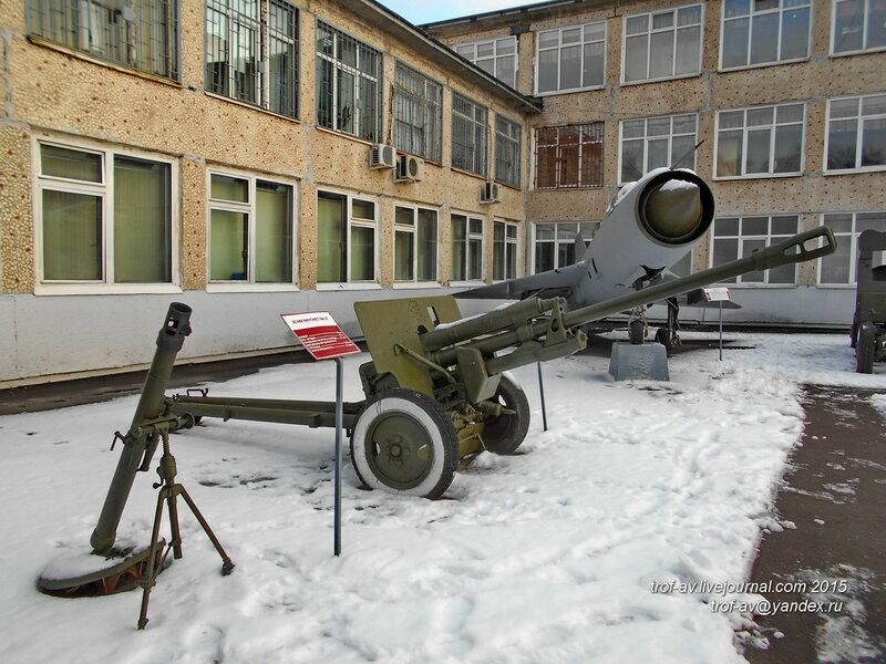 82-мм миномёт БМ-37, ЗиС-3 и МиГ-21, областной военкомат, Железнодорожный