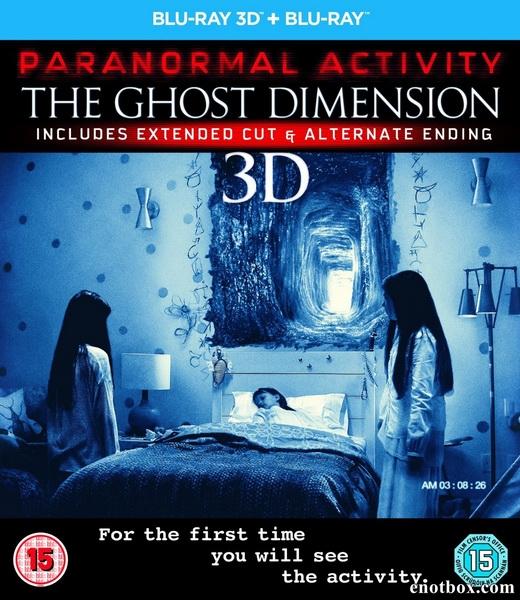 Паранормальное явление 5: Призраки в 3D / Paranormal Activity: The Ghost Dimension (2015/BDRip/HDRip/3D)