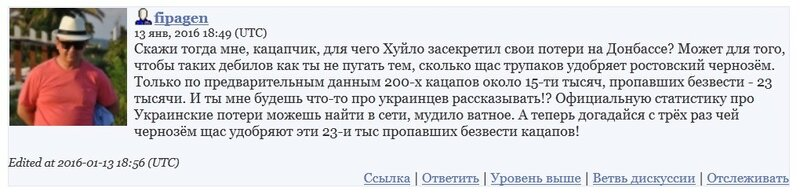Фитюнин_потери.jpg