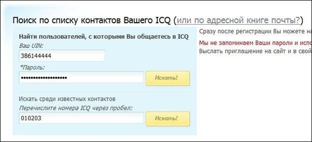 Oplata-shtrofa-cherez-internet-3