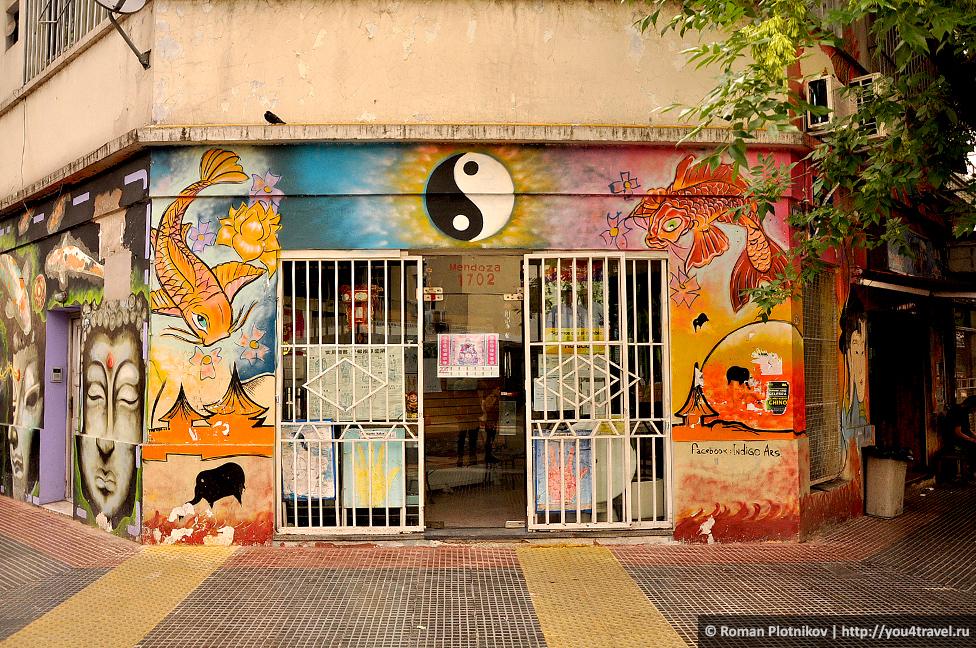 0 463484 2bebe3b4 orig День 420 434. Китайский квартал в Буэнос Айресе и гастрономическое блаженство