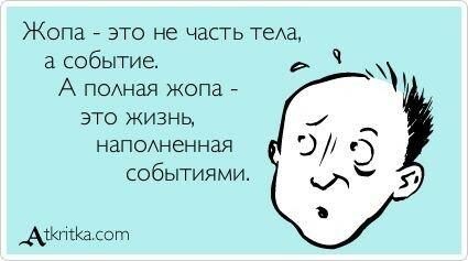 544470_426802767409247_476969038_n[1].jpg