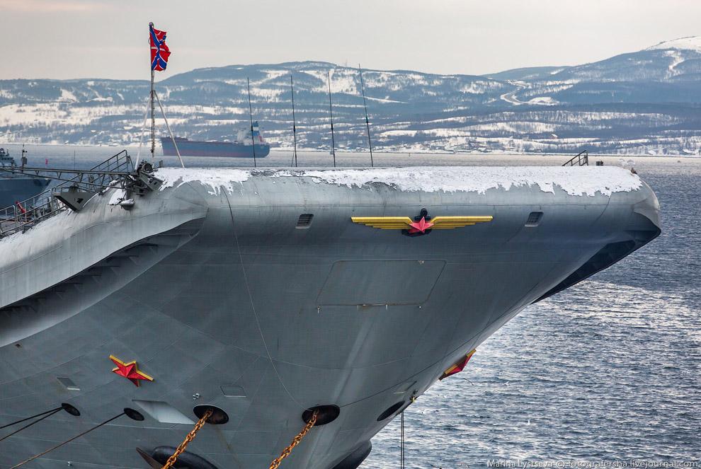 25 декабря 1990 г. подписан приемный акт крейсера. 20 января 1991 г. крейсер вошел в состав