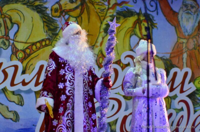 Старый Новый год, Саратов, Театральная площадь, 13 января 2015 года