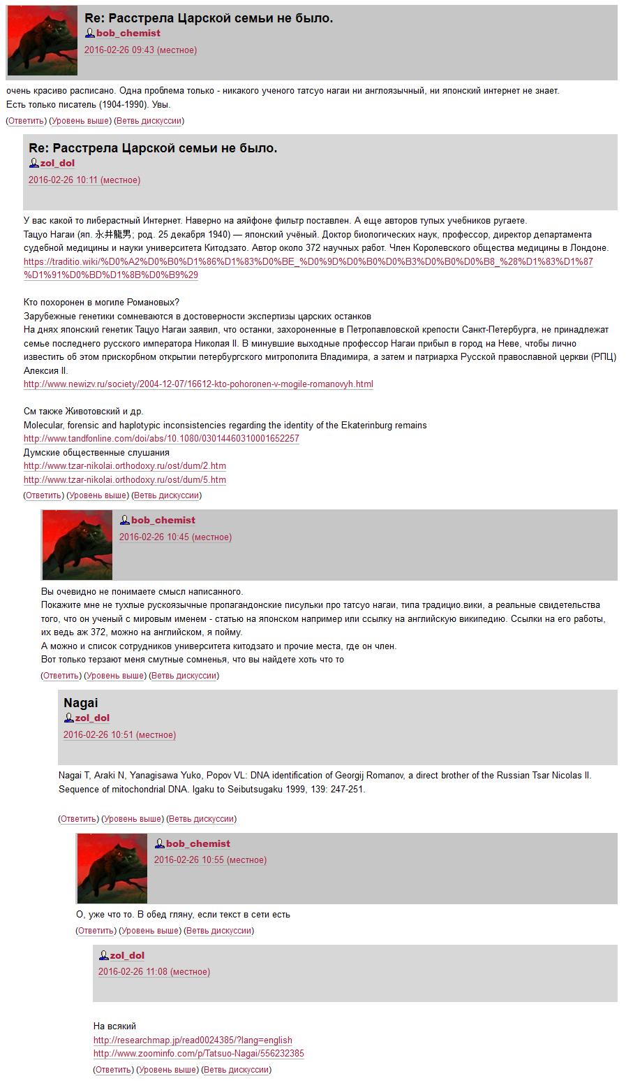 V-20160226_11-35-01-Учебник антисоветской истории России за 9 класс_ Разбор-burckina-faso