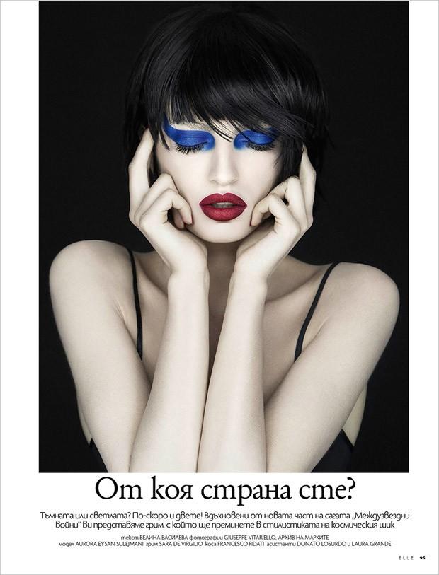 Aurora Eysan Sulejmani for Elle Bulgaria by Giuseppe Vitariello