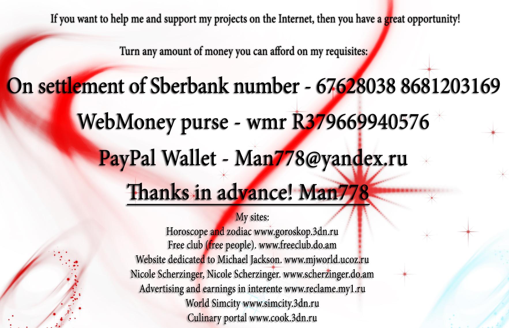 https://img-fotki.yandex.ru/get/64120/36830032.44/0_7fd55_632b7c1_orig