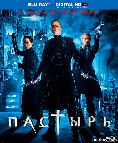 Пастырь / Priest (2011/BDRip/HDRip)