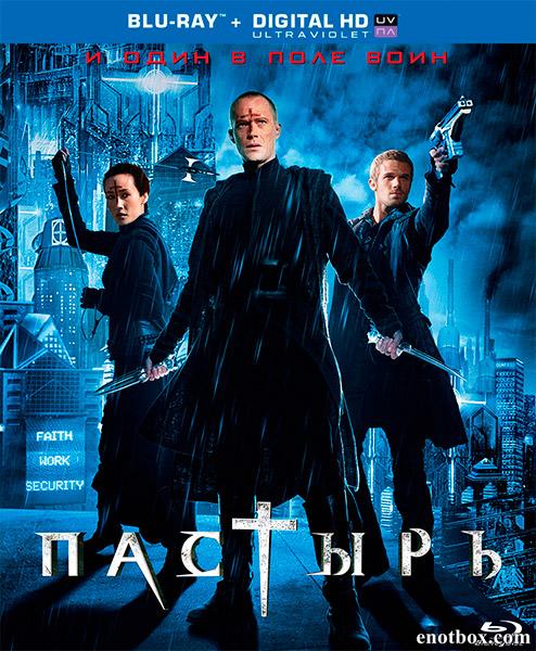Пастырь / Priest (2011/BDRip/HDRip)