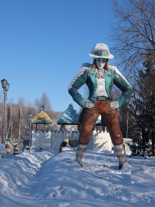 Междуреченск - Гулливер