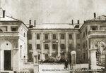 Солнцево, Солнцевская больница. 1956 год
