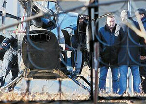 Генпрокуратуру попросили проверить полет главы Приморья на вертолете