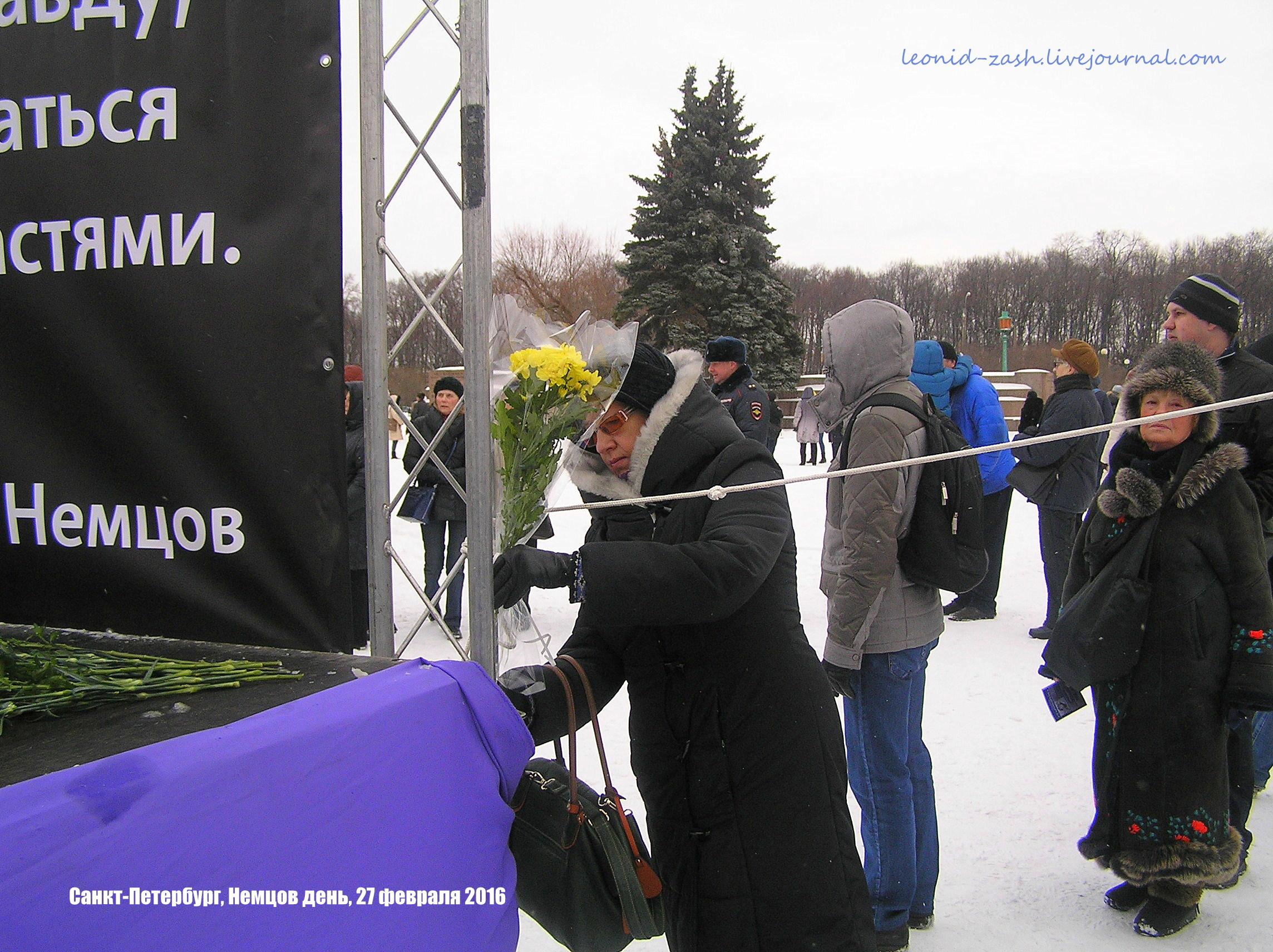 Година Немцова 22.JPG