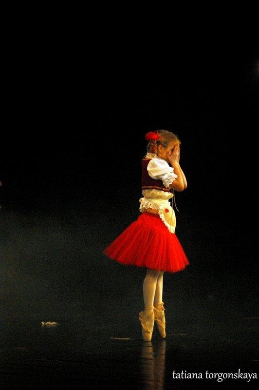 Танец Герды