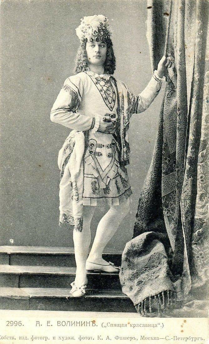 Валинин Александр Емельянович (17.9.1882, Москва - 3.7.1955, Париж), артист, педагог. По окончании Моск. театр. училища  в 1901-10 в Большом театре.В 1925 оставил сцену, в том же году открыл в Париже школу, где преподавал до 1955