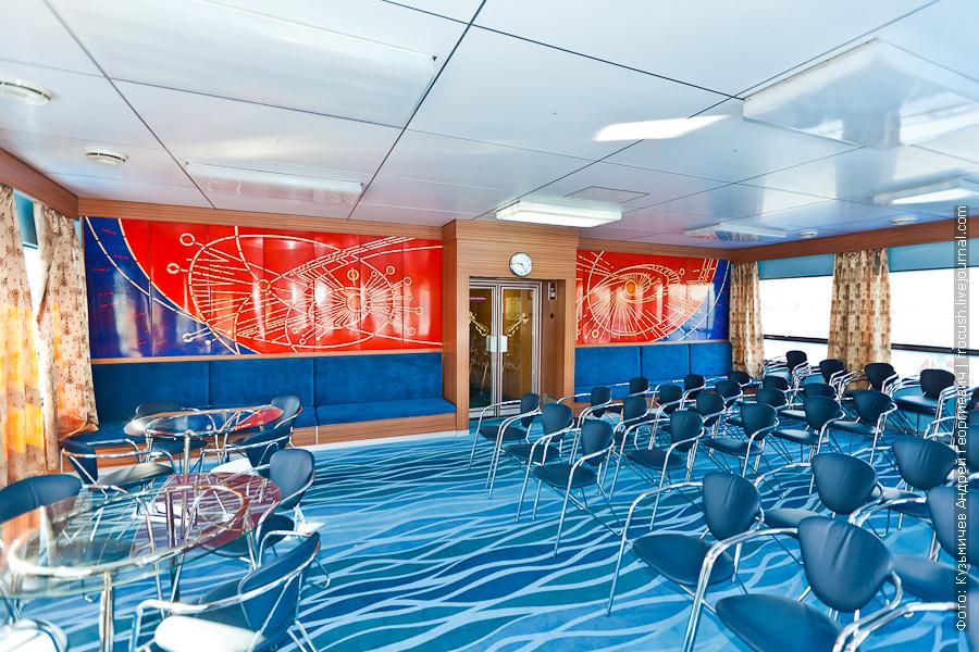 Носовой салон Панорама на шлюпочной палубе теплоход Феликс Дзержинский