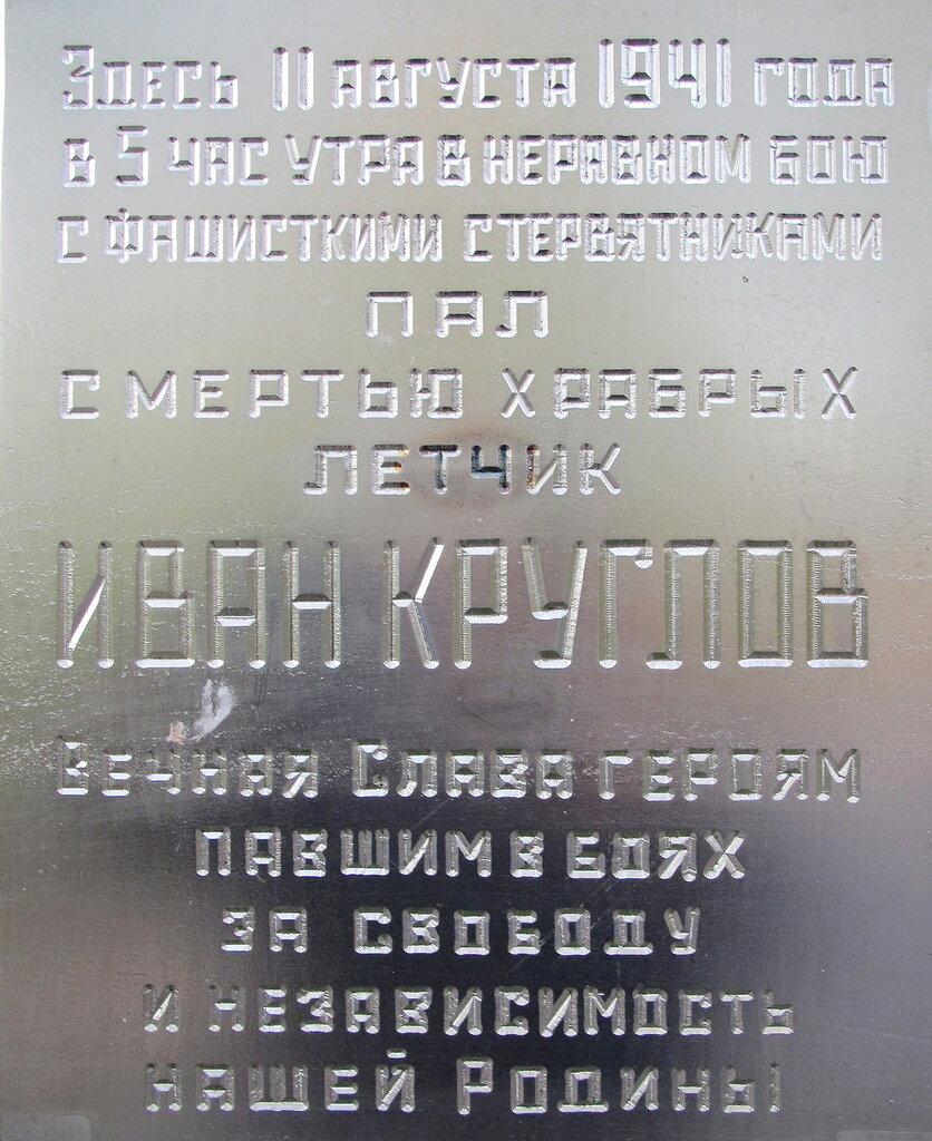 0_7db41_8ae4270_XXL.jpg