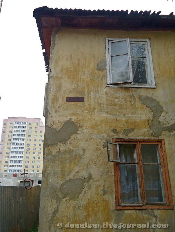 Фрязино. Улица Нахимова, дом 8.