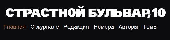 http://strast10.ru/node/3565