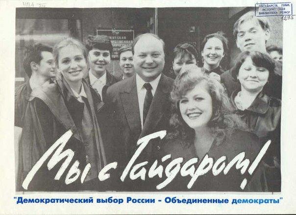 Выбор россии партия лидер