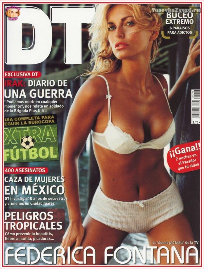 Федерика Фонтана (Federica Fontana) эротическая фото сессия в журнале DT Испания, август 2004