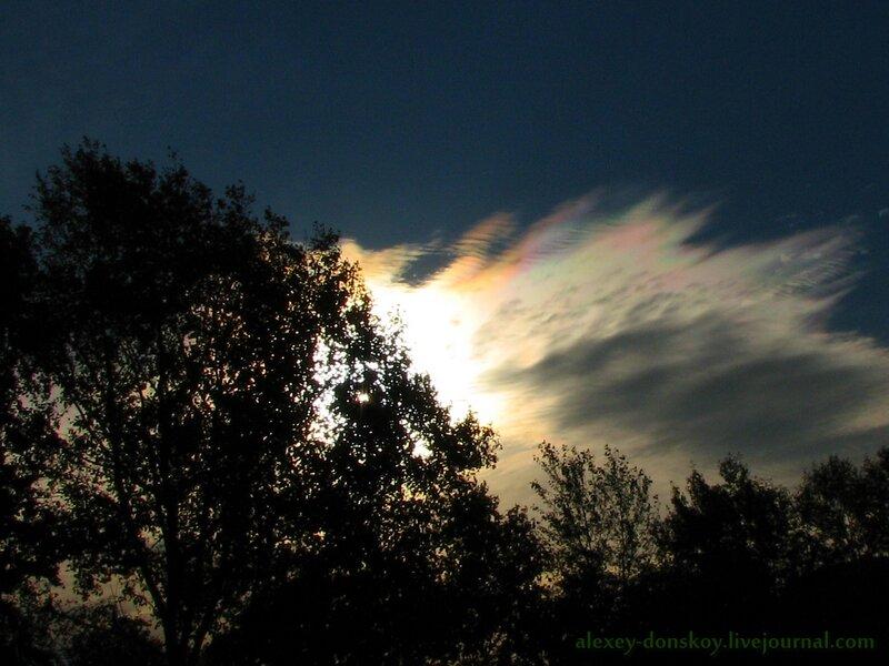 Радужные облака 2012.09.15 07:48