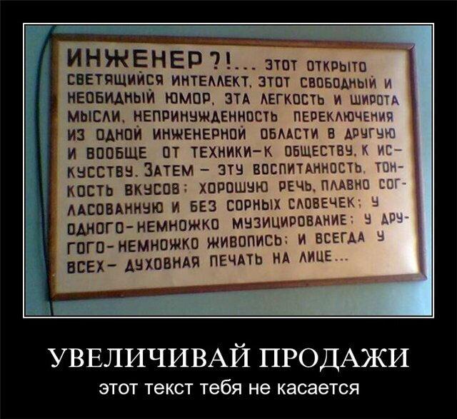 http://img-fotki.yandex.ru/get/6413/26873116.7/0_86b8f_24dc7df6_XL.jpg