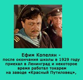 http://img-fotki.yandex.ru/get/6413/26873116.8/0_881d9_555bbc4d_M.jpg
