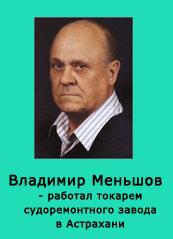 http://img-fotki.yandex.ru/get/6413/26873116.8/0_881f3_bedc70f1_M.jpg