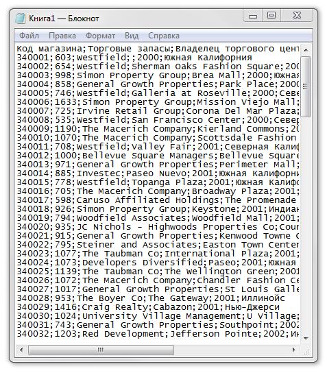 Рис. 10.2. Этот файл, содержащий 1.8 млн строк, слишком велик для Excel