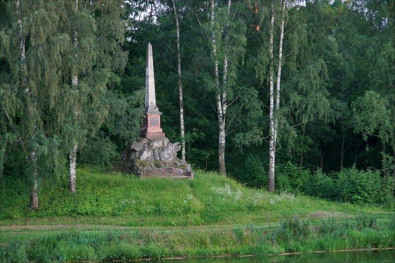 Обелиск основанию Павловска, Павловск