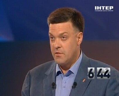 Олег Тягнибок на политическом ринге