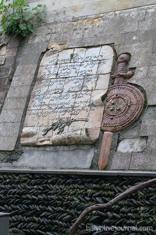 Сигнаги. Стела в память о кахетинцах, погибших в Великую отечественную войну.